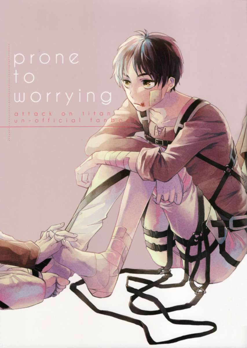 prone to worrying