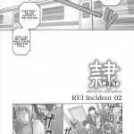Rei Chapter 05 INDECENT 02