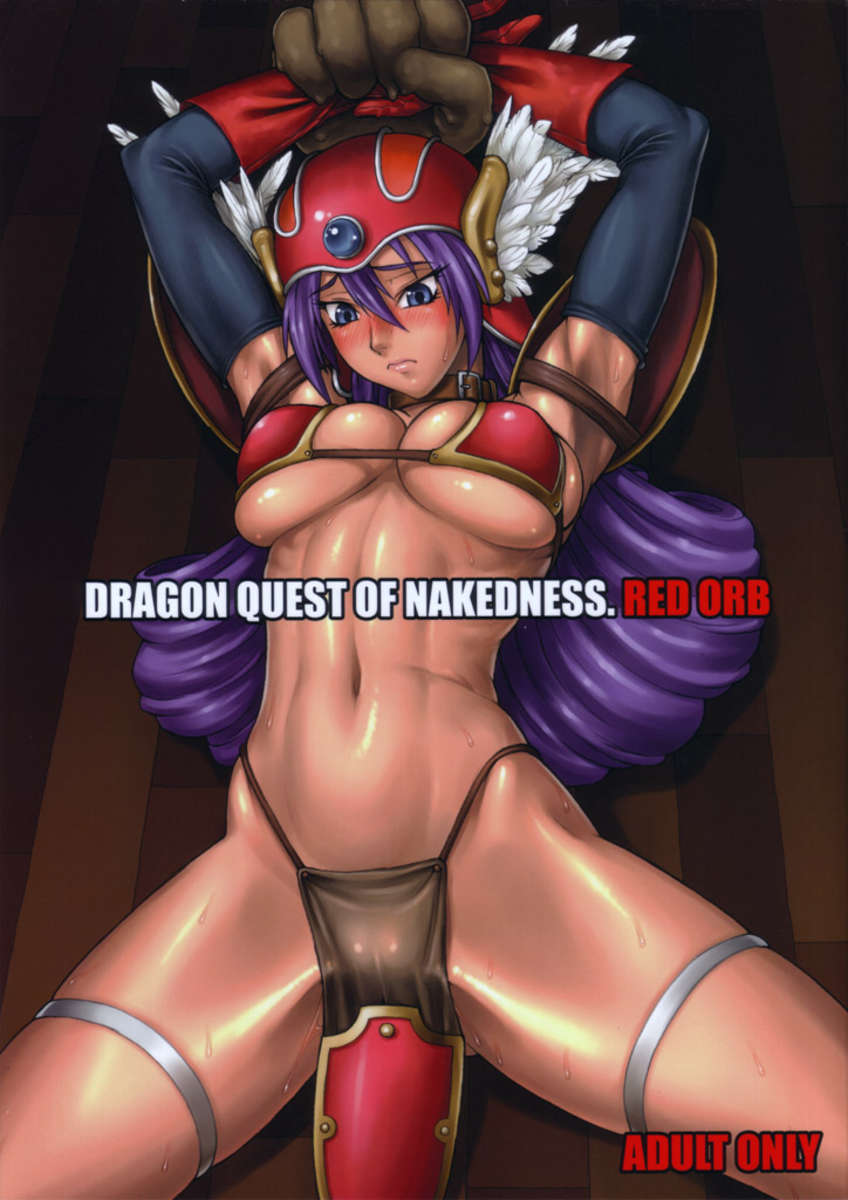 Dragon Quest of Nakedness Red Orb