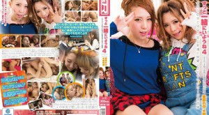 VRTM-129 Let's Stay Together Forever 4 -The Moment Supportive, True Friendship Transcends Romantic Feelings