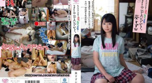 MOC-047 We Kidnap An Innocent Barely Legal, Trap Her In Confinement, And Shoot Her In Peeping Videos… And Then Release Them As Her Creampie AV Debut. Suzuna Aoi