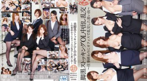 T28-435 Beautiful Legs & Black Stockings Office Worker Creampie Orgy The Memory Of An After-work Office Orgy