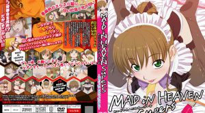 MAID iN HEAVEN SuperS 1