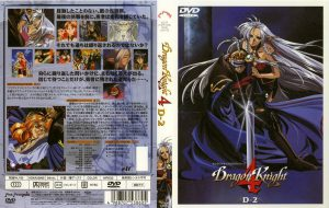 Dragon Knight IV EP.3+4