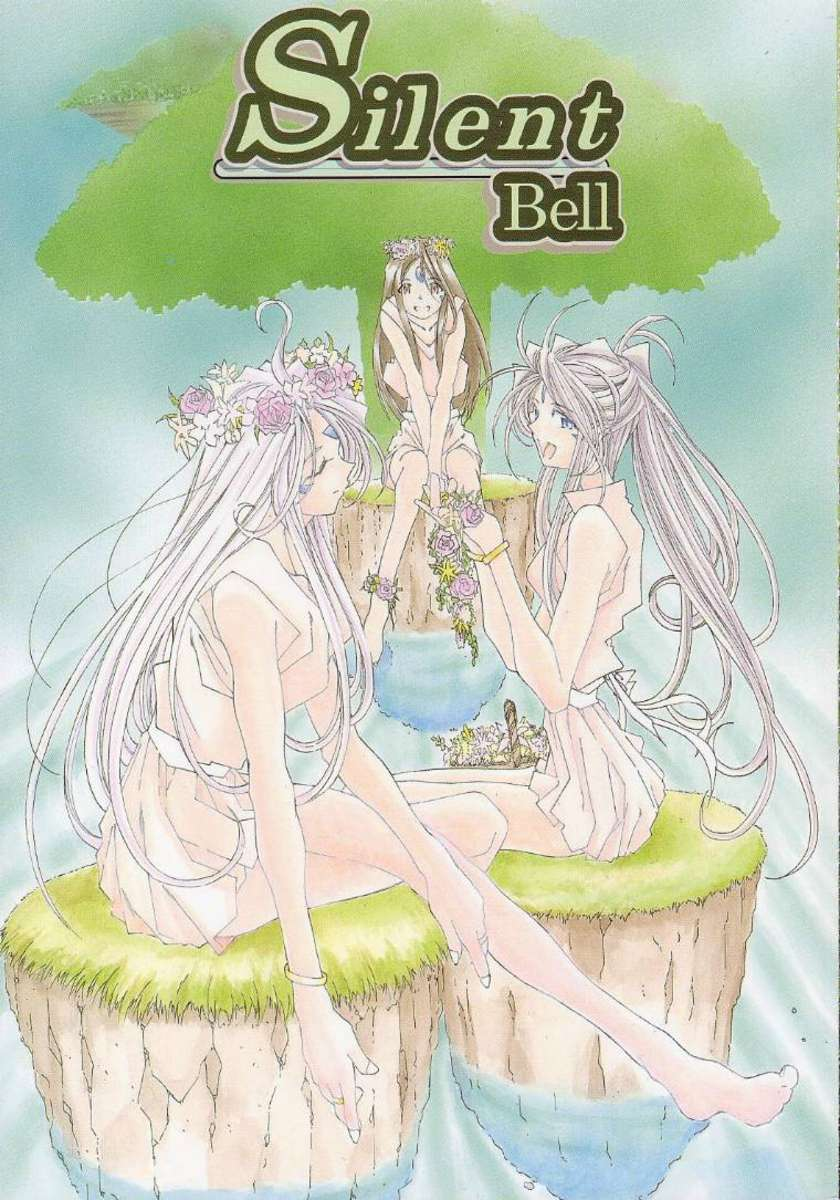 Silent Bell – Ah! My Goddess Outside-Story The Latter Half