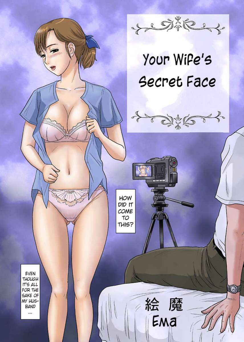 Your Wife's Secret Face 1